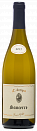 Вино Sancerre. L'Antique. Florian Mollet