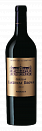 Вино Chateau Cantenac Brown. 3rd Grand Cru Classe. Margaux, 2016 г.